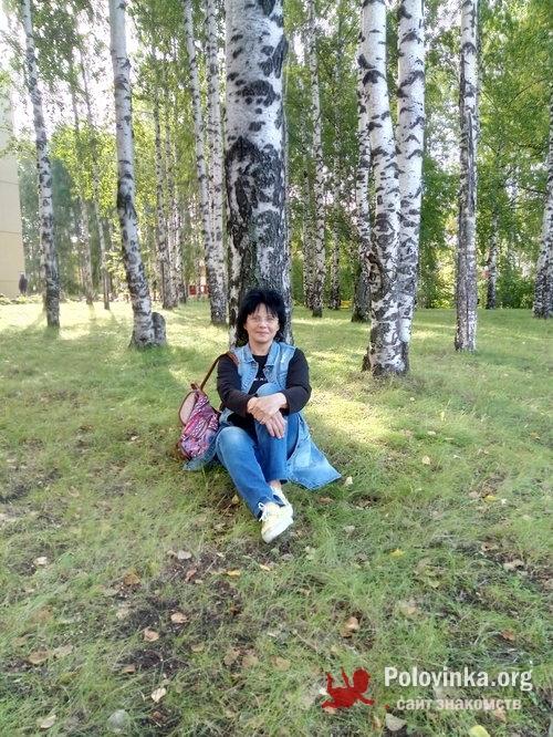 Сайты Знакомств Регистрация Ханты-мансийск